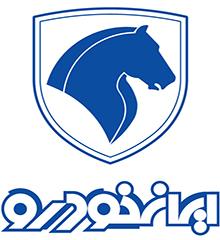 همکاری با ایران خوردو